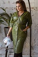 """Приталенное кожаное миди-платье """"Antonia"""" на кнопках (большие размеры)"""