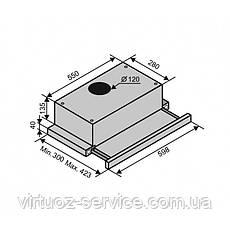 Вытяжка VENTOLUX GARDA 60 WH (650) IT H, фото 3