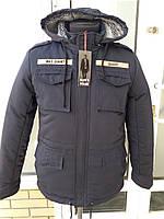 Зимняя мужская курткам парка интернет магазин
