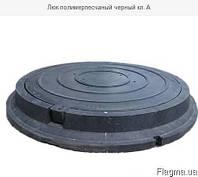 Люк увеличенного диаметра 990 мм