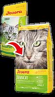 Корм Йозера Сенсикэт Josera Sensi Cat для кошек и котов с чувствительным пищеварением 2 кг