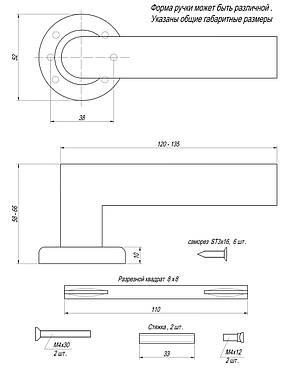 Ручки роздільні APECS H-0483-Z-CRM/CR-UA (колір матовий хром/хром), фото 2