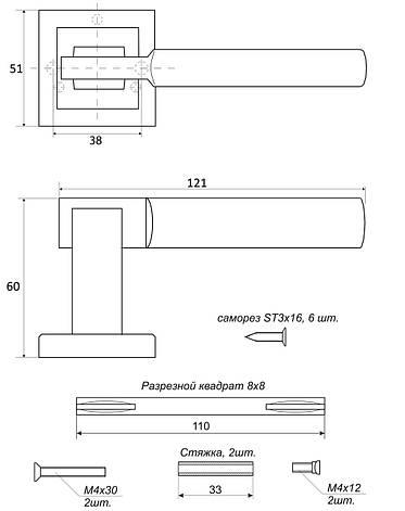 """Ручки роздільні APECS H-18038-A-AN Windrose """"Brisa"""", фото 2"""