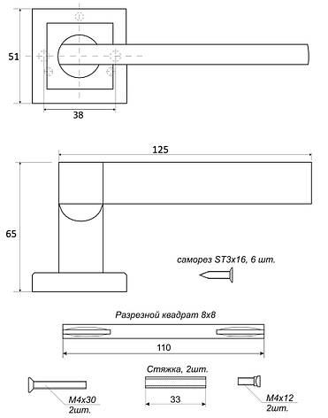 """Ручки роздільні APECS H-18050-A-NIS/CR Windrose """"Inferno"""", фото 2"""