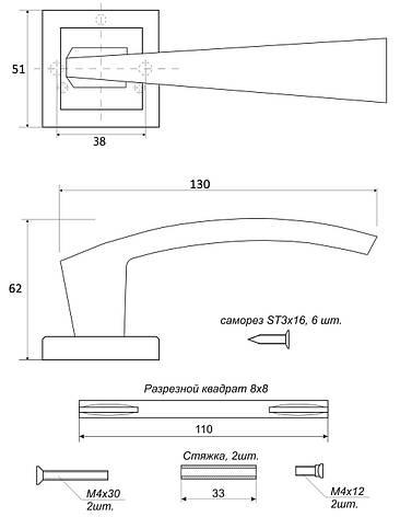 """Ручки раздельные APECS H-18081-A-NIS Windrose """"Blizzar"""", фото 2"""