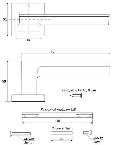 """Ручки роздільні APECS H-18105-A-NIS Windrose """"Borey"""", фото 2"""