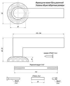 Ручки раздельные APECS H-2413-Z-AN Becco (цвет антика), фото 2