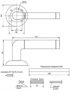 Ручки роздільні Avers H-0823-A-Nis-Twist (RS/Finn) UA, фото 2