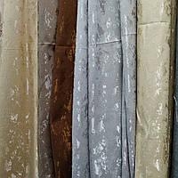 Плотная шторная мраморная ткань однотонная, высота 2.8 м на метраж, фото 1
