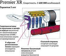 Цилиндр APECS Premier XR-70-C15-G, фото 2