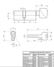 Циліндр APECS Premier XR-90(40C/50)-C15-G, фото 2