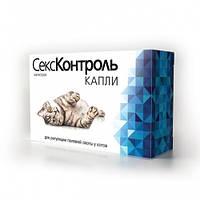 Секс Контроль краплі, для котів, 3 мл,  Екопром