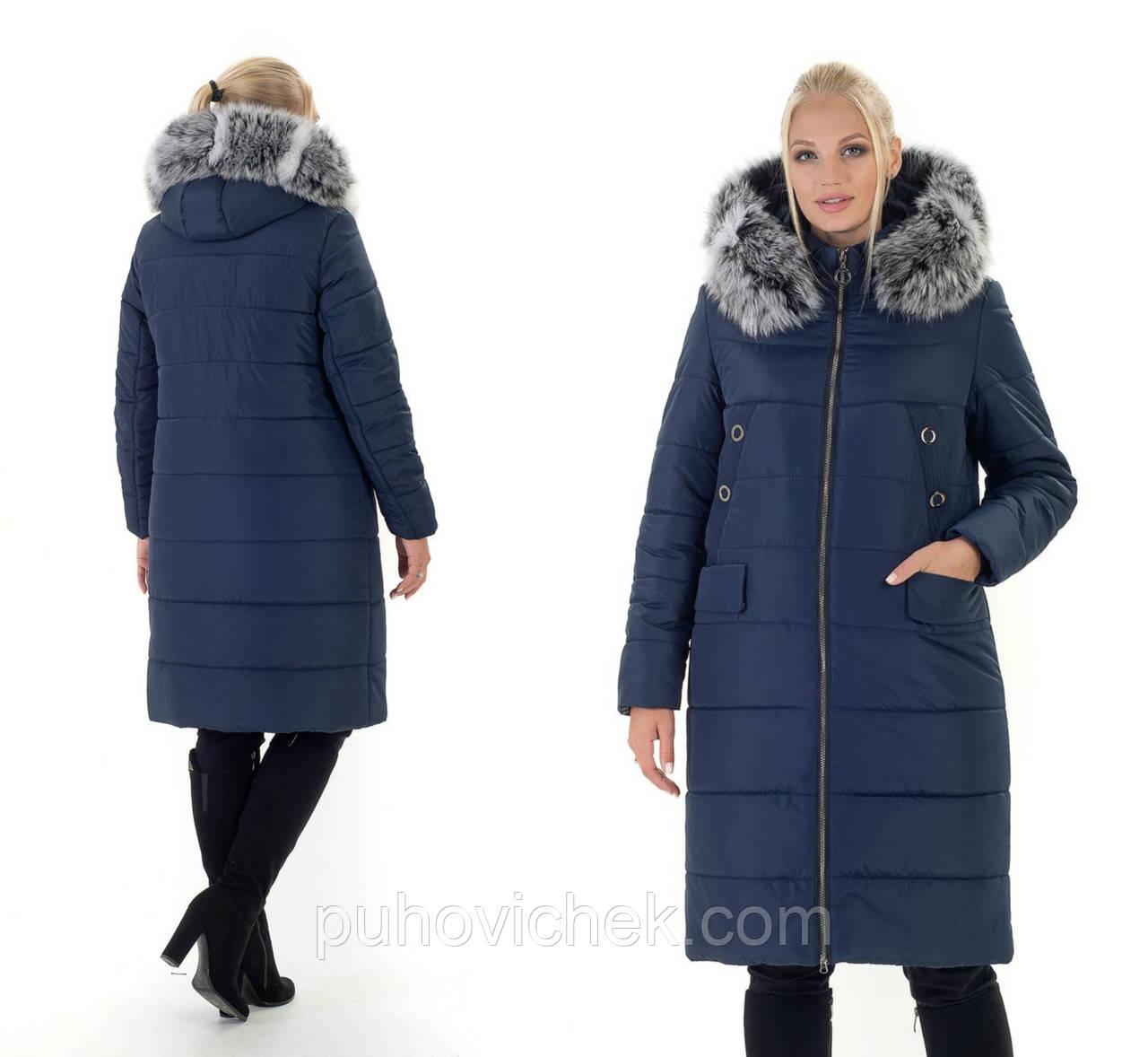 Зимова жіноча куртка напівпальто з капюшоном