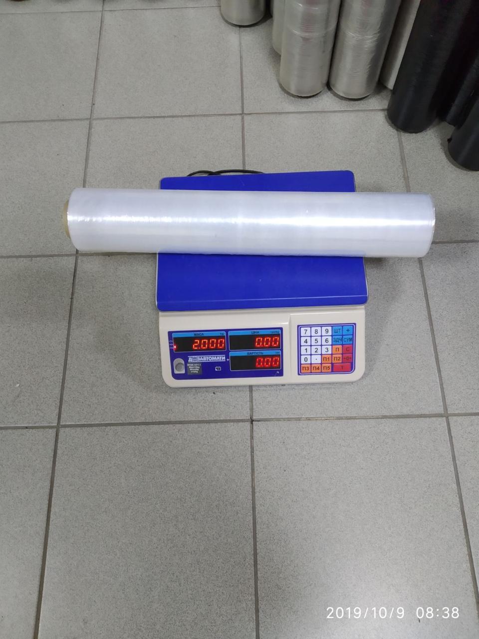 Стретч плівка для ручного пакування 23 мкм 1,8/2,0 кг прозора, первинна