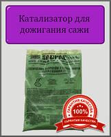 Катализатор для дожигания сажи Sadpal 1 кг