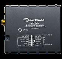 GPS-трекер Teltonika FMB125 (Включено монтаж по всей Украине и подключение к Wialon) + подарок