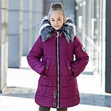 """Зимняя стеганная курточка для девочки+сумочка""""Модница"""", фото 4"""