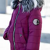 """Зимняя стеганная курточка для девочки+сумочка""""Модница"""", фото 6"""
