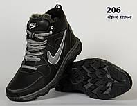Кожаные мужские зимние кроссовки ботинки Nike чёрные, шкіряні чоловічі чоботи, спортивные ботинки