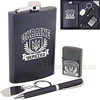 """Фляга в подарочном наборе вместе с зажигалкой """"Ukraine"""", фото 1"""
