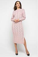 Длинное теплое пудровое женское вязаное платье, размер 42-48