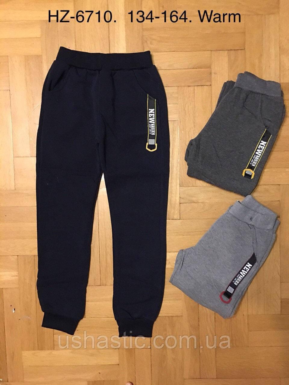 """Спортивные брюки с начесом для мальчиков """" Active Sport""""  на рост  140  (Венгрия)"""