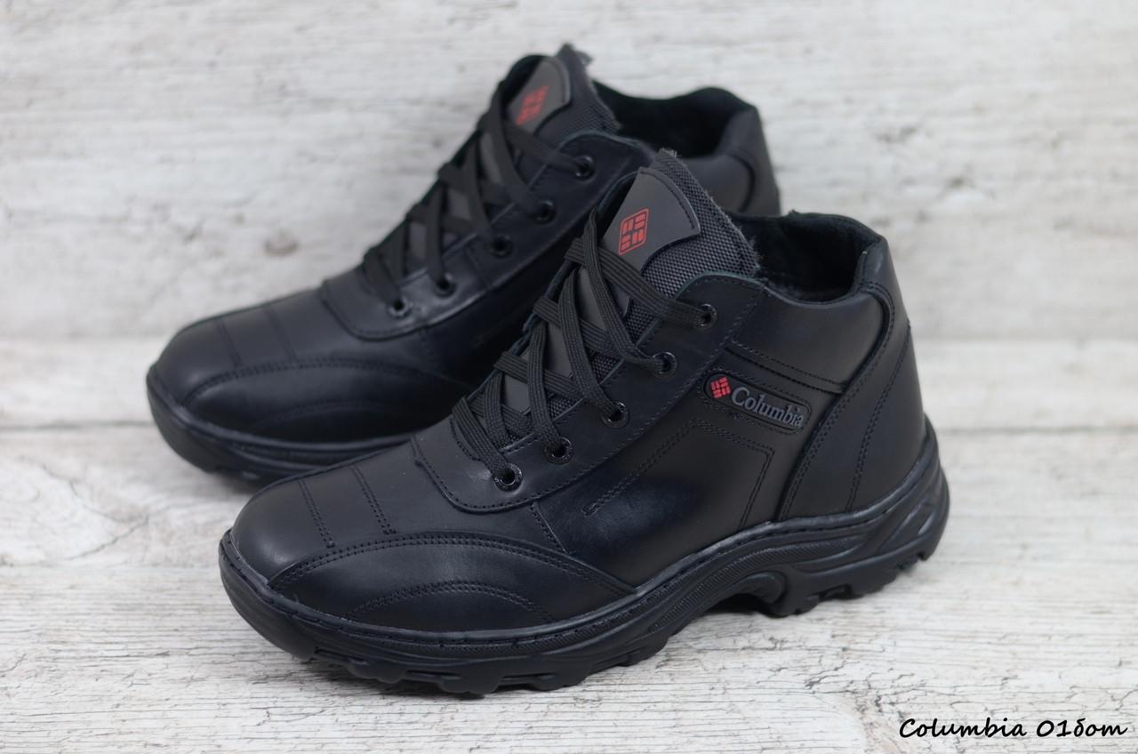 Мужские кожаные зимние ботинки Columbia (Реплика) (Код: Columbia 01бот  ) ►Размеры [40,41,42,43,44,45]