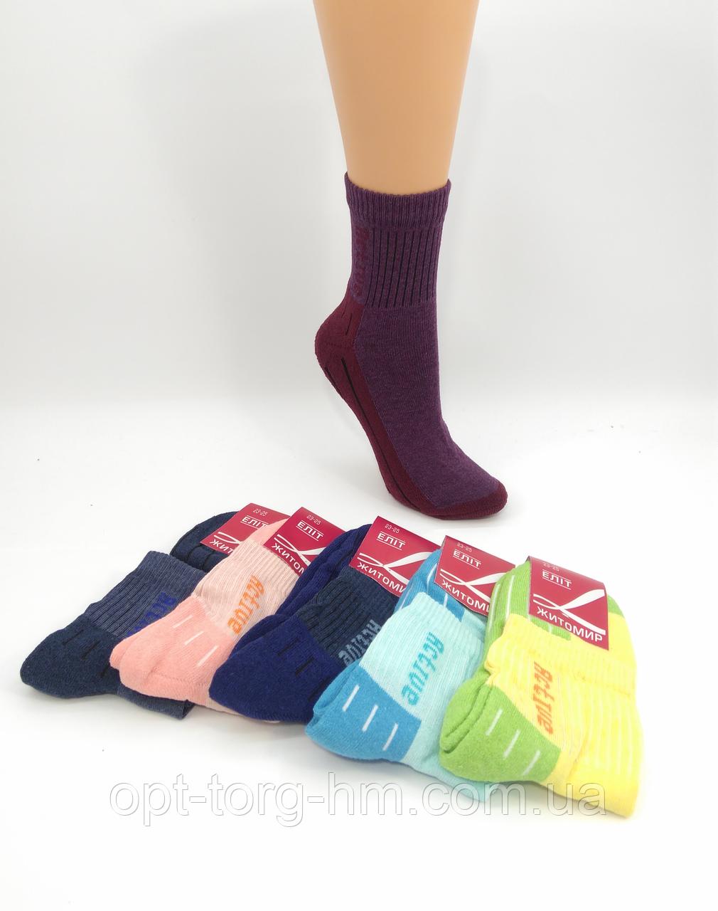 Стопа махровая.  Полумахровые женские носки Фитнес/Актив (37-40 ОБУВЬ)