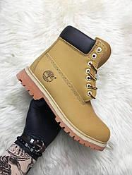 Мужские ботинки Timberland Ginger демисезонные (желтый)