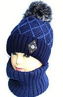 """Комплект зимний на флисе шапка+хомут на мальчика """"SELFIE"""" купить недорого от прямого поставщика"""