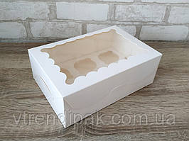 Коробка для 6 кексів, мафінів, капкейків з мелованого картону з вікном 250*170*90