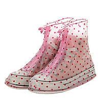 Силиконовые дождевики для обуви от дождя  размеры (35-41) драйстеперы