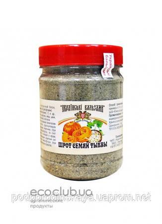 Шрот семян тыквы Украинские Бальзамы 200г