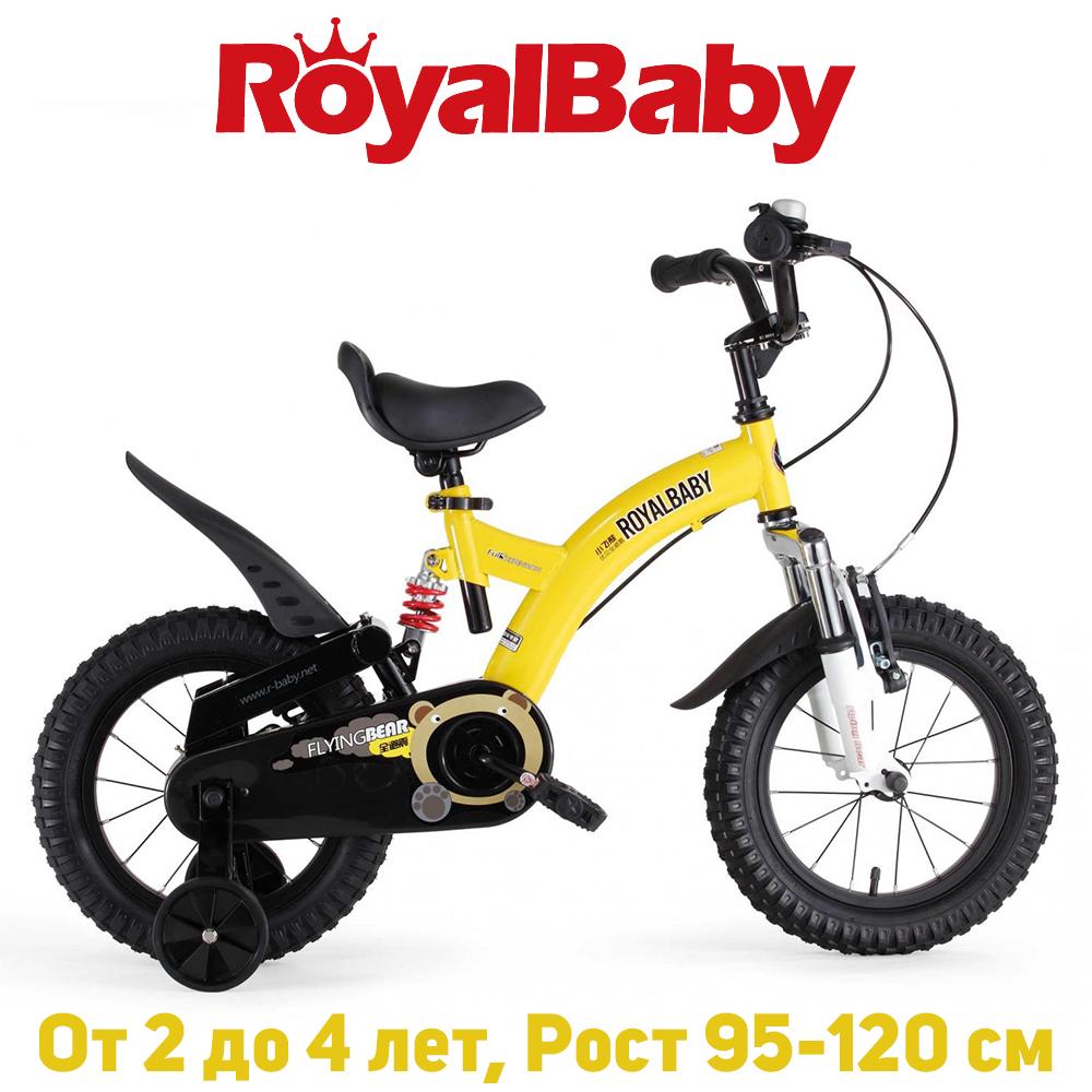 """Велосипед детский RoyalBaby FLYBEAR 14"""", OFFICIAL UA, желтый"""