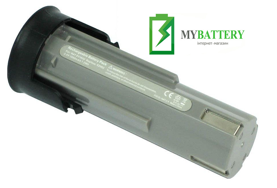 Аккумулятор для шуруповерта Panasonic EZ3650 3000 mAh 2,4 V