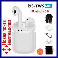 Наушники Bluetooth i9S-TWS 5.0 . Беспроводные блютуз наушники ай9с. Airpods i9. Аирподс.