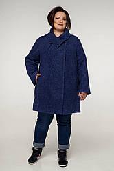 Пальто женское демисезонное В-1208 Art.6484 Teddy Bouclet Тон 1020 | 54-68р. 80% шерсти