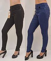 Женские Джеггинсы брюки Джинсы на флисе черные/синие ЗИМА 60% хлопок S\M,M\L,L\XL с карманами