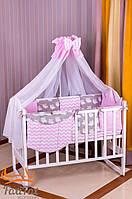 Постель Babyroom