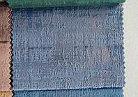 Водоотталкивающая ткань для мебели вельвет Ливерпуль 18 ( LIVERPOOL 18 ), фото 1