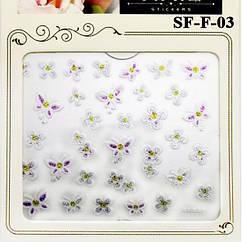 Глиттерные Самоклеющиеся 3D Наклейки для Ногтей Nail Sticrer SF-F-03 Белые Бабочки и Цветы
