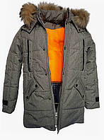 Зимняя подростковая куртка, серая, 140-164.
