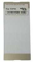 Стекло для переклейки дисплея Sony Xperia XA1 G3112 Gold
