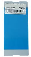 Стекло для переклейки дисплея Sony Xperia XA1 G3112 White
