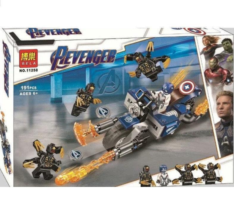 Конструктор Супергерои Марвел Капитан Америка: Атака Аутрайдеров Bela 11258 191 деталей