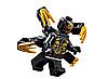 Конструктор Супергерои Марвел Капитан Америка: Атака Аутрайдеров Bela 11258 191 деталей, фото 5