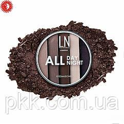 Палетка теней для век LN Professional All Day All Night шиммерные № 01 Бежевые/коричневые/кремовые/сливовые