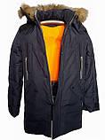 Синя куртка на підлітка зимова, 140-164, фото 4