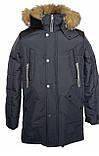 Синя куртка на підлітка зимова, 140-164, фото 5