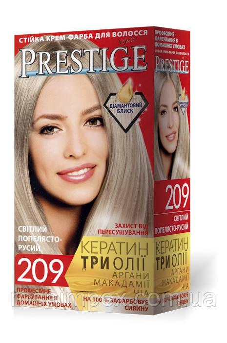 Стійка фарба для волосся vip's Prestige №209 Світлий попелясто-русий
